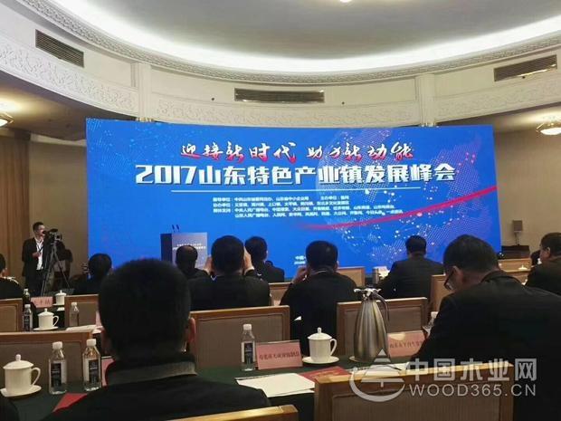千山荣获山东特色产业镇动能转换20强企业称号