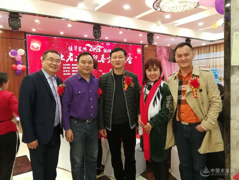 再获殊荣 鹏森缘迪森人造板公司获柳州优秀创业企业荣誉