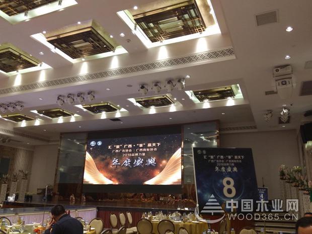 """汇""""聚""""广西,""""享""""赢天下-鹏森缘受邀参加广西广告协会年会"""