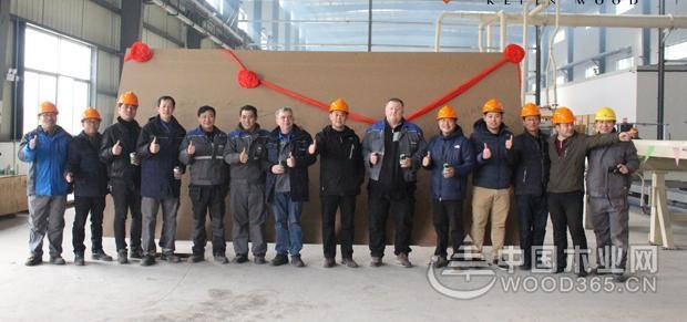 热烈祝贺科林年产30万方实木纯净板首板成功下线
