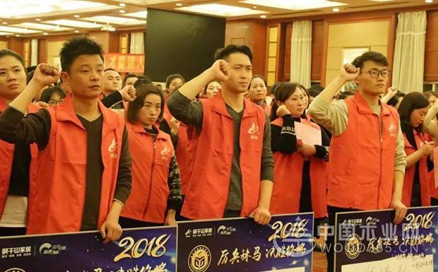 2018年云峰莫干山第一期销售精英特训营正式开营!