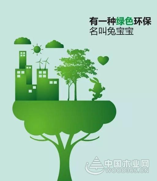 3月北京木门展,兔宝宝带你重新定义好木门!