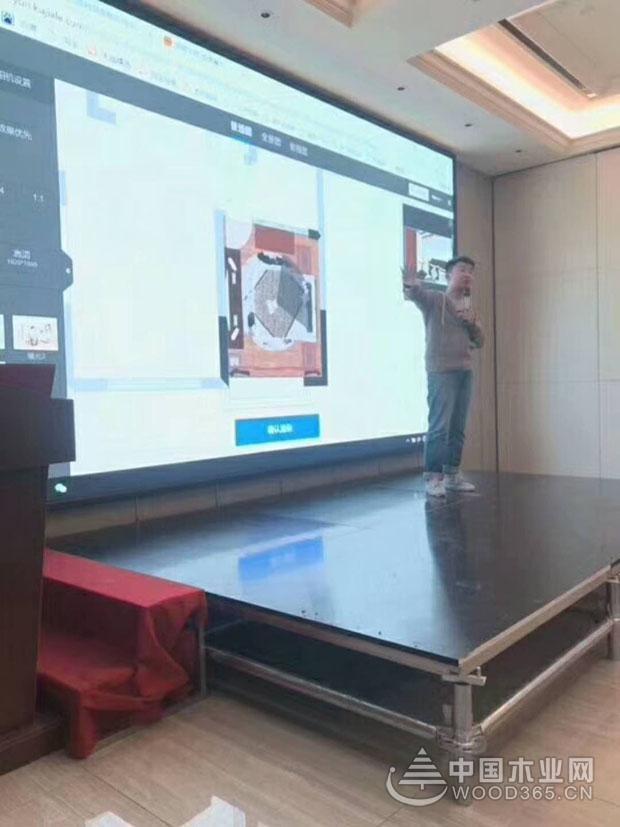 开创新思维 香港真方首届设计师培训会圆满成功!