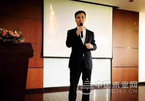 广州建众T6项目启动大会在柏尔地板总部举办