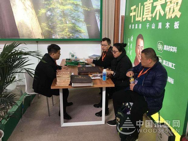 千山木业携真木板强势出击北京建筑装饰展