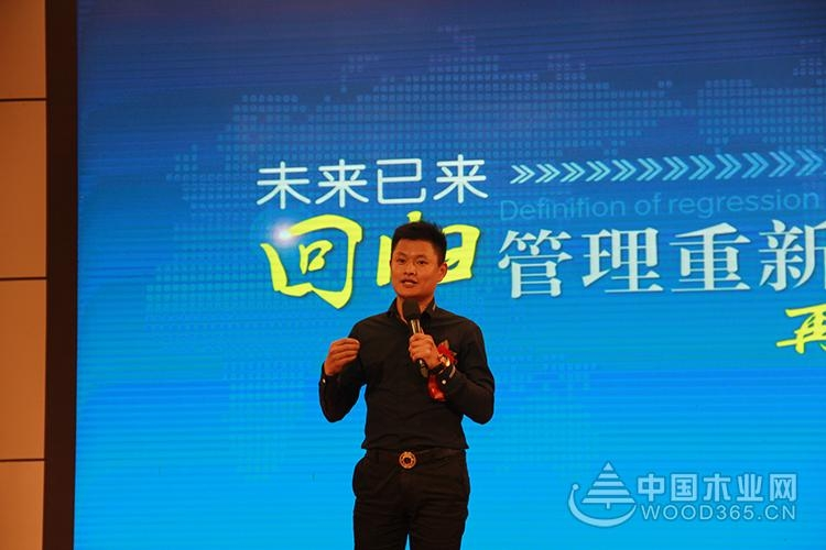 源木原作2018品牌落地年年会暨新品发布在深圳坪山盛大召开