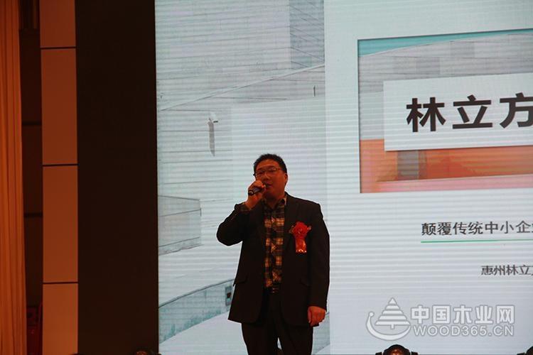 源木原作2018永乐娱乐在线落地年年会暨新品发布在深圳坪山盛大召开