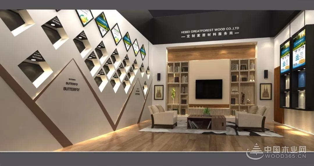 七彩蝶:3月21日,相约北京定制家居展览会