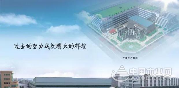 2018年3月28日 中国(广州)家博会▏威德力机械邀请函