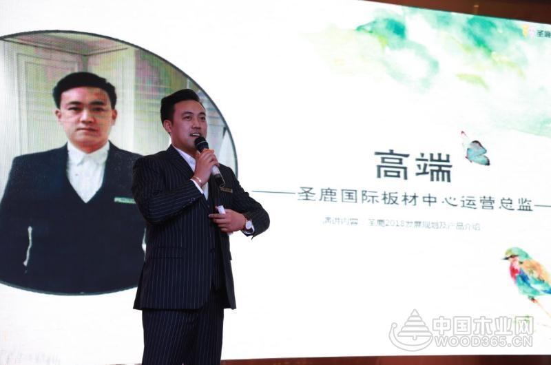2018年圣鹿国际永乐娱乐在线推介会暨广西运营中心开业庆典在广西南宁盛大举行