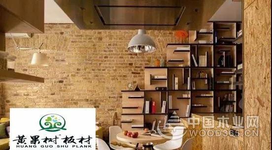黄果树板材:给您搭建更加温馨的家