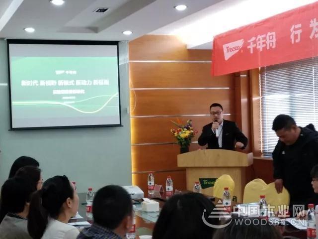 千年舟2018年板材供应商检测技术培训(第一期)顺利召开