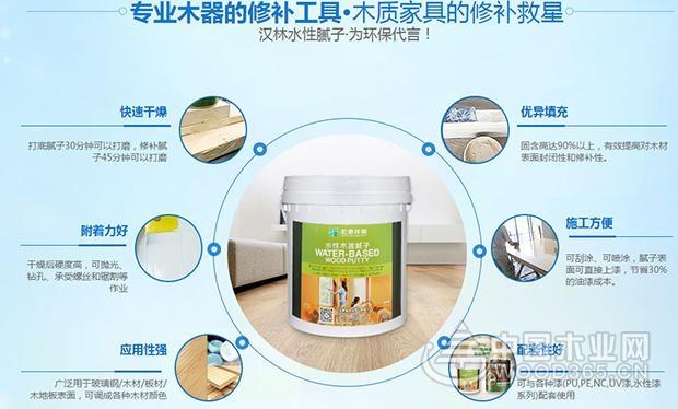 汉林水性修补腻子为您解决:常见木材传统修补材料的4大困扰