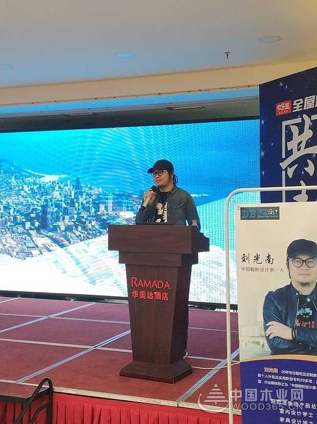 首届高端营销培训拉开欢乐熊2018市场深度激活大幕
