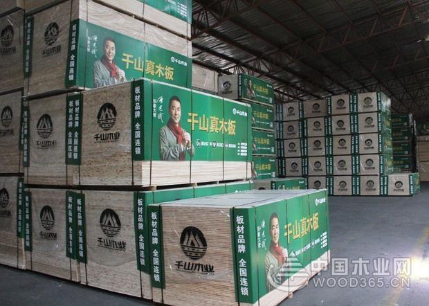 加大品牌宣传 千山木业斥巨资投放车身广告