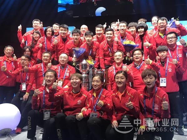 国乒男女队双双夺冠 TATA木门打造中国永乐娱乐在线的冠军品质