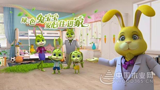 兔宝宝为中国品牌发声:在家人的安全面前,没有0.001的侥幸