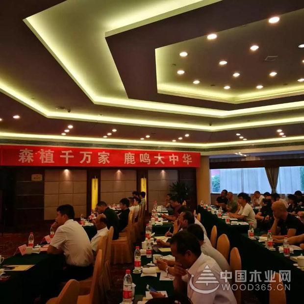森鹿品牌华东地区重点经销商供销一体化会议在嘉善隆重召开