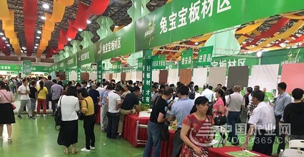 """兔宝宝环保行江西站""""2734单,定金903万元""""再创佳绩"""