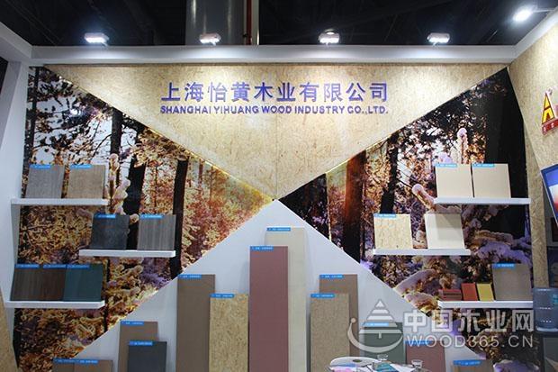 怡黄mg电子游戏娱乐官网亮相2018杭州国际家具展 惊艳全场!