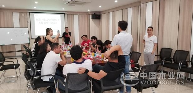 中山大学营销MBA32班到访香港汉邦国际集团进行交流