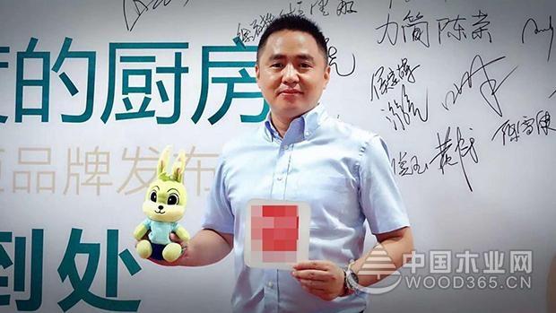 以新致城,以诚至心 兔宝宝橱柜(广州)永乐娱乐在线发布会震撼耀启