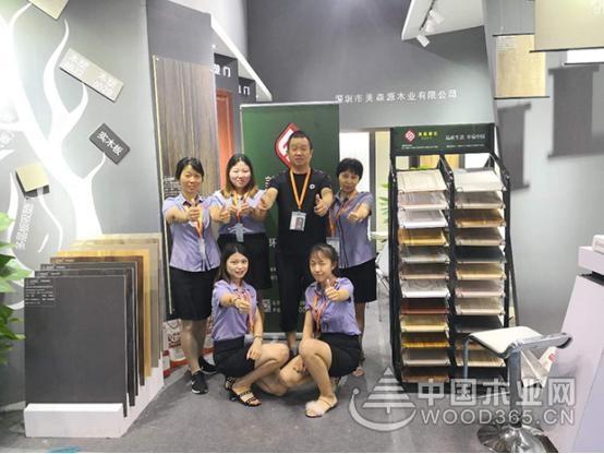 美森源红携新品亮相广州建博会,让家更贴近自然!