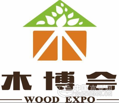 相约上海国际绿博会  科林mg电子游戏娱乐官网在E2389恭候您的大驾光临 !