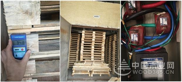 正立新能源助力东莞结合木业热处理装备环保革新晋级