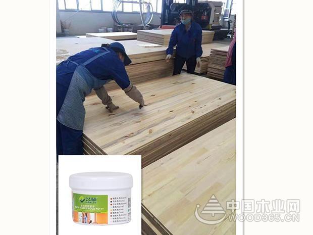 汉林水性腻子专注家具底层木材修补领域为用户创造价值