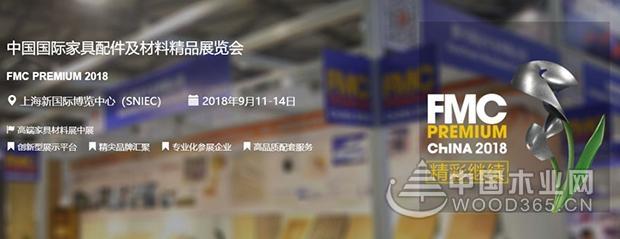 兔宝宝携新品亮相第二十四届中国国际家具展览会