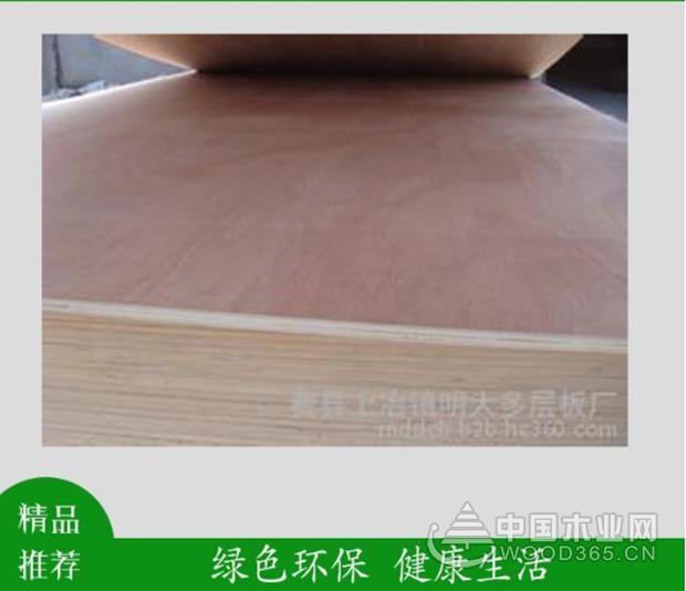 明大木业与中国木业网达成合作 共谋品牌发展之路