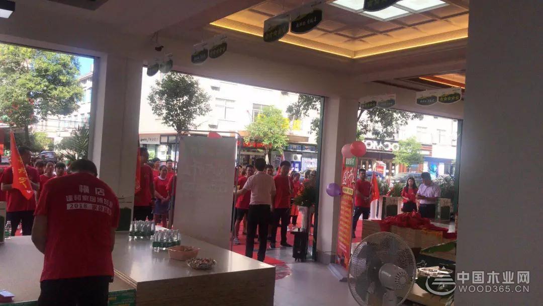 森鹿东阳横店专卖店盛大开业