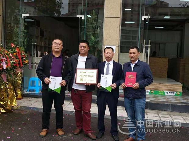 """""""新店开业,现场签约""""鹏森缘木业双喜临门"""