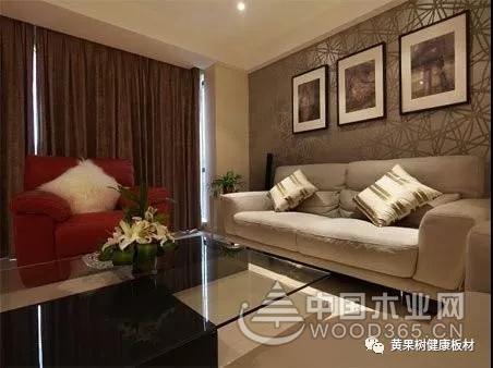 黄果树健康板材|四种装修风格打造不一样的家居氛围