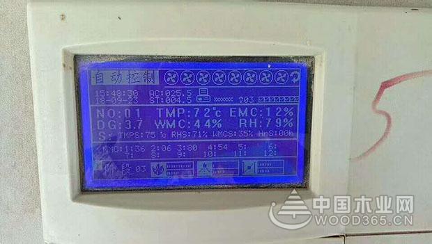 传承经典,再创辉煌!正立空气能单板烘干机即将面世!