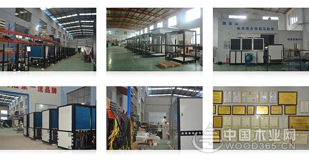 加快品牌发展速度,奥斯康新能源签约中国木业网!