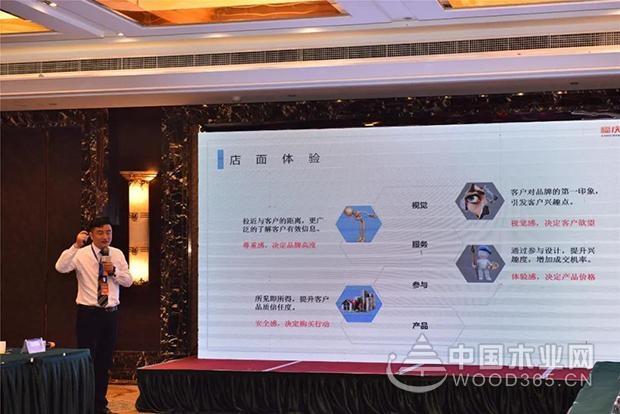 """""""产业升级 发展共赢"""" 2018福庆家居经营研讨会成功召开!"""