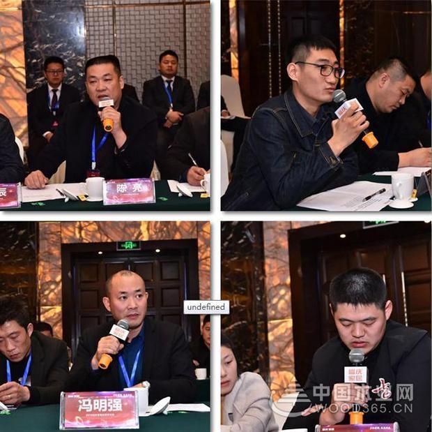 """""""工业升级 发展共赢"""" 2018福庆家居经营研讨会胜利召开!"""