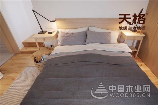 用天格地暖实木地板,养老也能年轻范儿