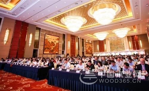 春华秋实地板出席2018世界地板业工商峰会,共话绿色环保新发展