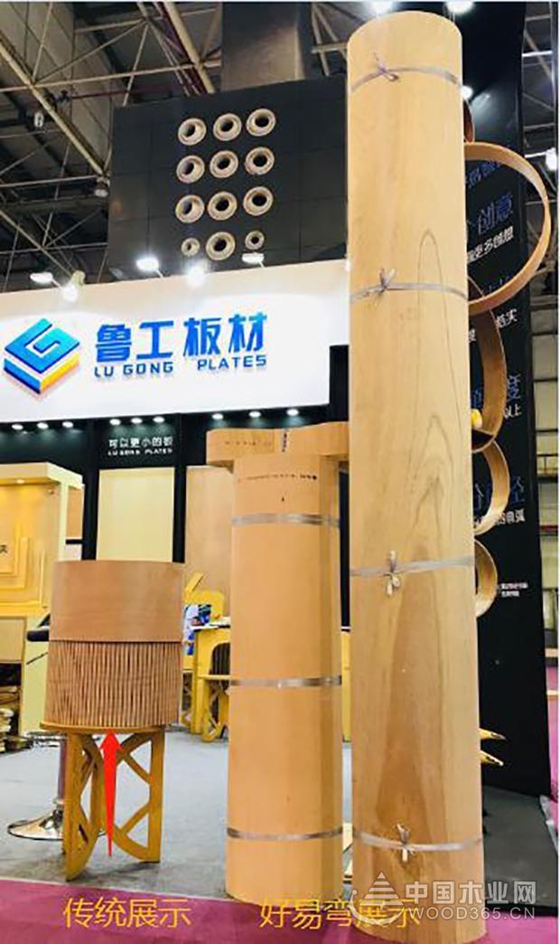 鲁工板材再次引爆东莞家具机械及材料展