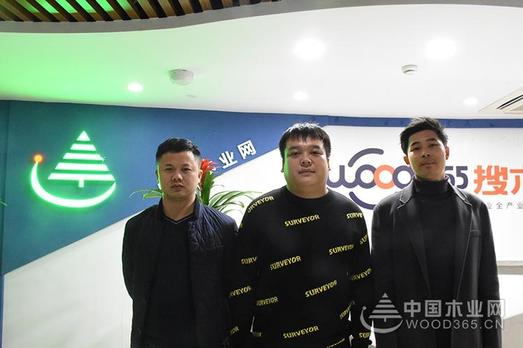黄猫木业总经理高杨飞一行莅临中国木业网