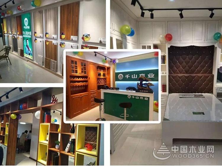 【喜讯不断】恭贺千山木业赣州全南店盛大开业!