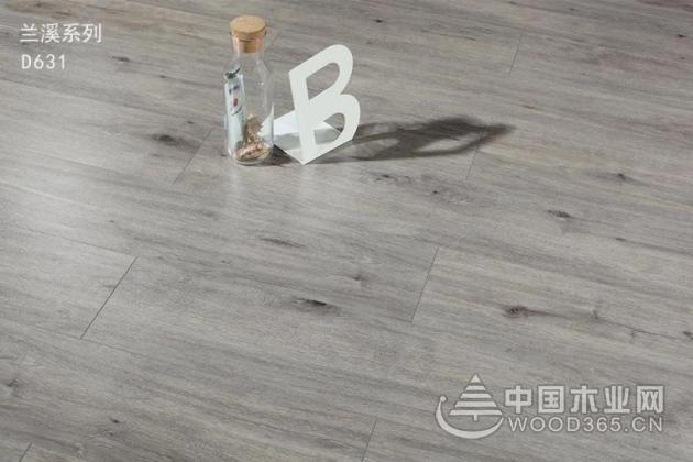 新品上市|声达实木复合金沙送彩金的网站