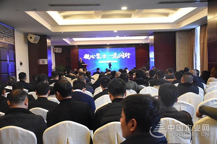 携手森鹿,智赢未来——森鹿品牌25周年年终感恩答谢会在杭州召开!