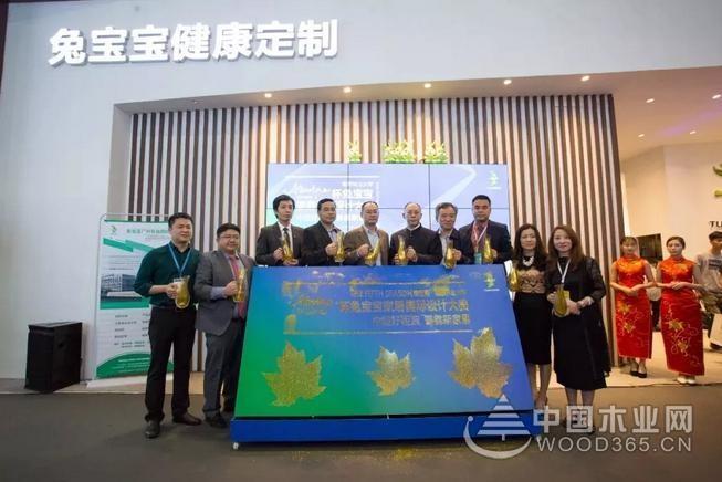 科技造木,健康造家——兔宝宝即将闪耀上海建博会