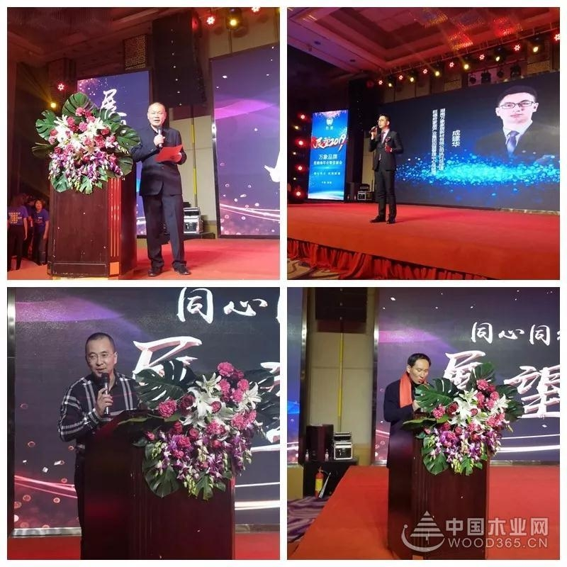 万象永乐娱乐在线新疆运营中心 | 同心同行·共创辉煌 2019经销商年会盛大举行
