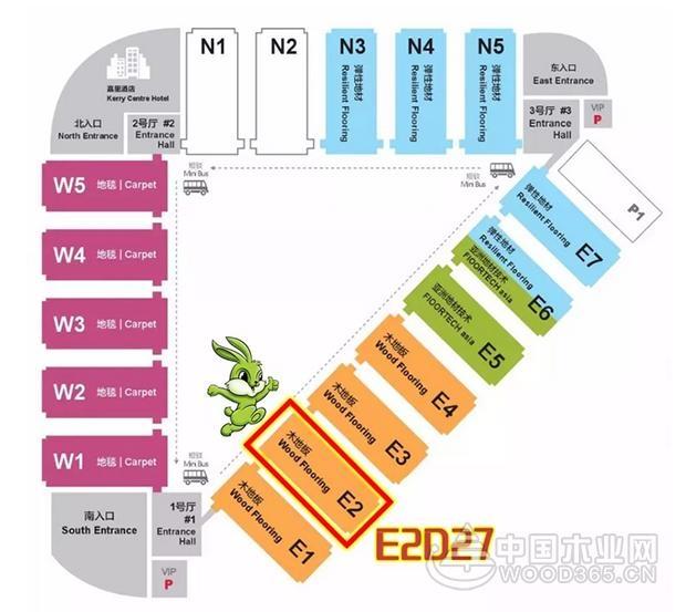 上海地材展,兔宝宝邀您见证环保好金沙送彩金的网站