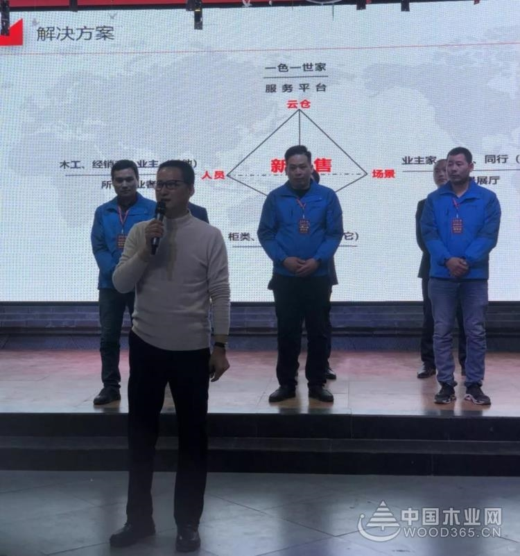 """""""跟着水哥游学吧""""总结河南平舆,展望黑龙江!"""
